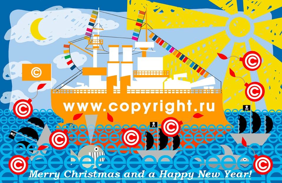 Copyright New Year
